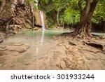 the third level of erawan... | Shutterstock . vector #301933244