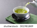 Stock photo green tea 301981889