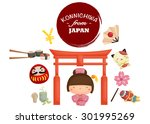 japan tradition  | Shutterstock .eps vector #301995269