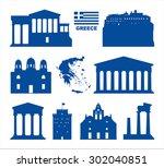 Vector Symbols Of Greece.