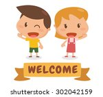 kids in action. welcome. flat... | Shutterstock .eps vector #302042159