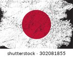 grunge japan flag.japanese flag ... | Shutterstock .eps vector #302081855