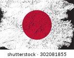 grunge japan flag.japanese flag ... | Shutterstock .eps vector #302081855