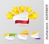 white realistic paper banner... | Shutterstock .eps vector #302098859