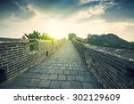the majestic great wall ... | Shutterstock . vector #302129609
