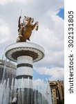 Small photo of Skopje, Macedonia - July 15, 2014 - Statue of Alexander the Great in downtown, Warrior on a Horse statue (Alexander the Great), Skopje,Macedonia.