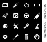 vector white car parts icon set.... | Shutterstock .eps vector #302164055
