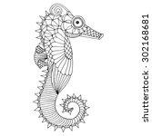 sea horse illustration  ... | Shutterstock .eps vector #302168681