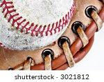 extreme closeup of baseball seam line - stock photo
