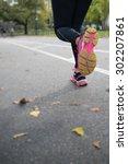 legs and feet of a woman...   Shutterstock . vector #302207861