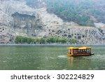 Longmen Grottoes  Boat Tour...