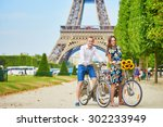 young romantic couple of... | Shutterstock . vector #302233949