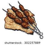 grilled kebab | Shutterstock .eps vector #302257889