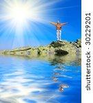 hiking in the carpathian... | Shutterstock . vector #30229201