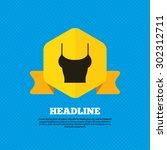 women t shirt sign icon.... | Shutterstock .eps vector #302312711