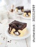delicious pound cake with cream | Shutterstock . vector #302313989