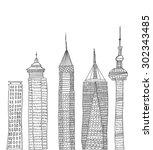 set of city towers   cartoon | Shutterstock .eps vector #302343485