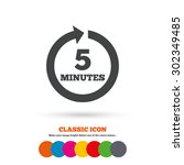 every 5 minutes sign icon. full ... | Shutterstock .eps vector #302349485