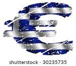 Grunge Euro Symbol With Greek...