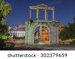 Greece  Athens. Arch Of Hadria...
