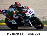 superbikes winter training 2007 ... | Shutterstock . vector #3023901