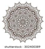 ethnic fractal mandala vector... | Shutterstock .eps vector #302400389