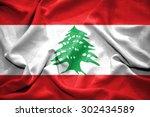 lebanon flag. illustration   Shutterstock . vector #302434589