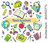 collection of school subjects.... | Shutterstock .eps vector #302453771