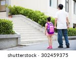 father walking to school with...   Shutterstock . vector #302459375