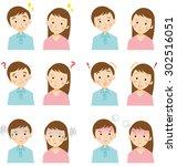 young  face vector  | Shutterstock .eps vector #302516051