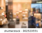 blur picture of shopping mall | Shutterstock . vector #302523551