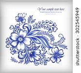 watercolor blue vector... | Shutterstock .eps vector #302545949
