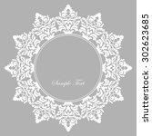 decorative vintage frame.... | Shutterstock .eps vector #302623685