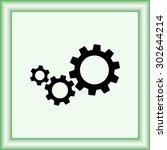 gears sign icon  vector...   Shutterstock .eps vector #302644214