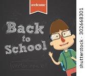 vector back to school... | Shutterstock .eps vector #302668301