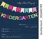 cute first day of kindergarten... | Shutterstock .eps vector #302685785