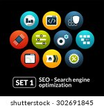 flat icons set 1   seo and...