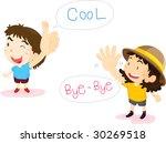 an illustration of children... | Shutterstock . vector #30269518