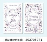 wedding invitation  thank you... | Shutterstock .eps vector #302705771