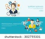 flat online support concept...   Shutterstock .eps vector #302755331