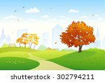 Vector illustration of a beautiful fall city park with bright foliage trees | Shutterstock vector #302794211