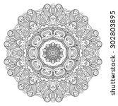 vector beautiful deco mandala.... | Shutterstock .eps vector #302803895