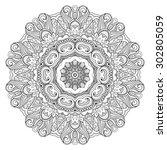 beautiful deco mandala. circle... | Shutterstock . vector #302805059