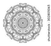 beautiful deco mandala. circle... | Shutterstock . vector #302805065
