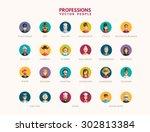 flat design professional people ... | Shutterstock .eps vector #302813384