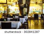restaurant | Shutterstock . vector #302841287