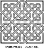 celctic knot illustration | Shutterstock .eps vector #30284581
