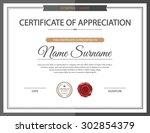 vector certificate template. | Shutterstock .eps vector #302854379
