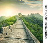 the majestic great wall ... | Shutterstock . vector #302911781