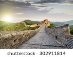 the majestic great wall ...   Shutterstock . vector #302911814
